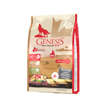 GENESIS PURE CANADA Halbfeuchtfutter SHALLOW LAND SOFT...